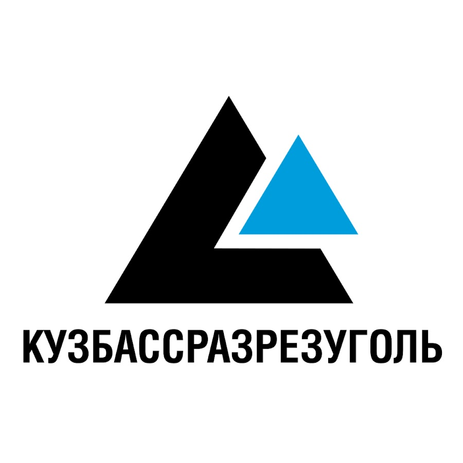 Кузбассрезуголь - 1